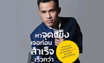 iBookCover2